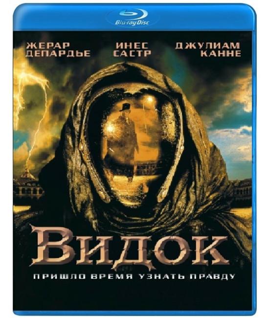 Видок [Blu-Ray]