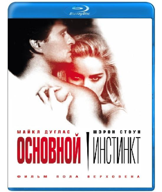 Основной инстинкт [Blu-ray]