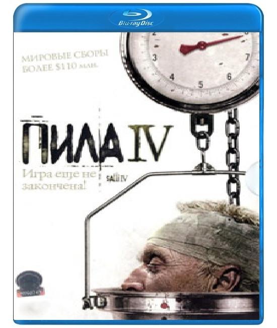 Пила 4 [Blu-ray]