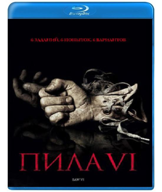 Пила 6 [Blu-ray]