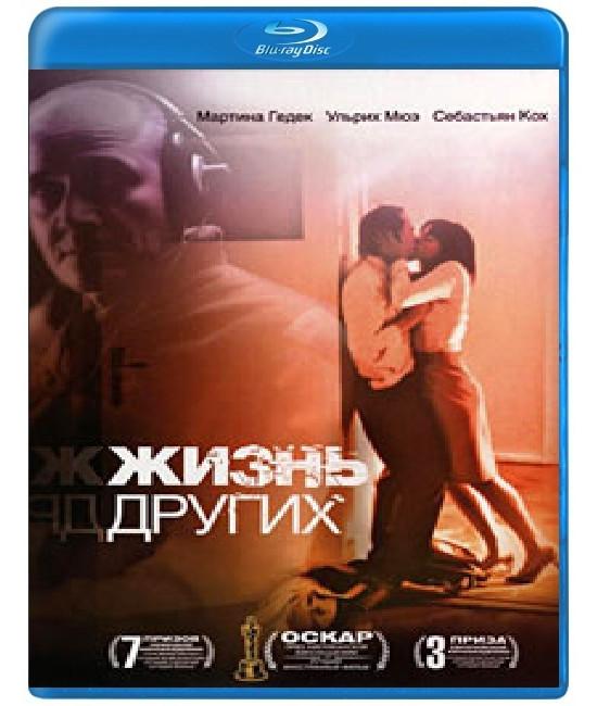 Жизнь других [Blu-Ray]