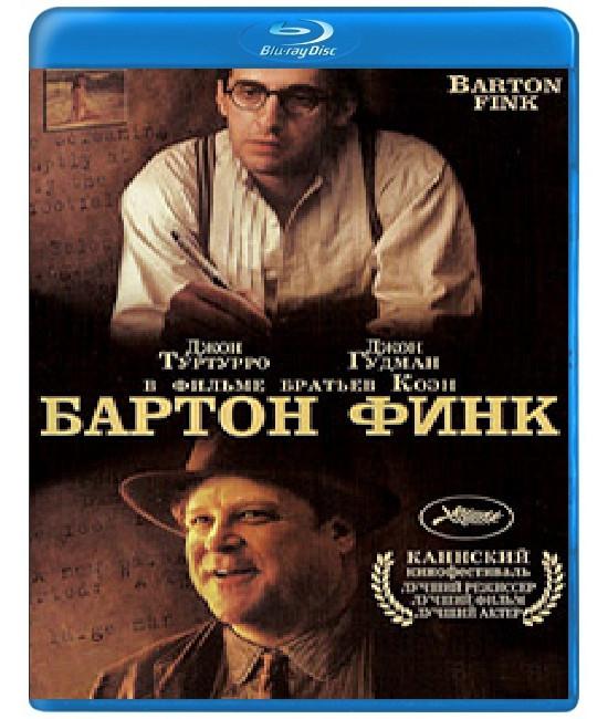 Бартон Финк [Blu-Ray]