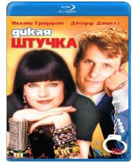 Дикая штучка (Нечто дикое, Чертовщина) [Blu-Ray]