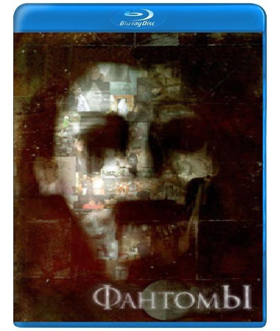 Фантомы [Blu-ray]
