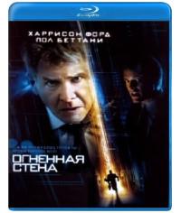 Огненная стена [Blu-ray]
