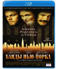 Банды Нью-Йорка [Blu-Ray]