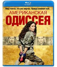 Американская Одиссея (1 сезон) [Blu-ray]