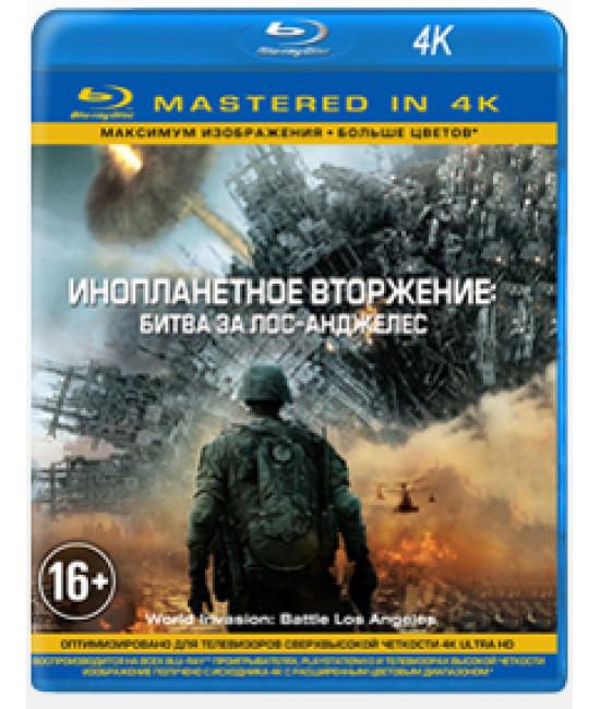 Инопланетное вторжение: Битва за Лос-Анджелес [Blu-ray] {4K}