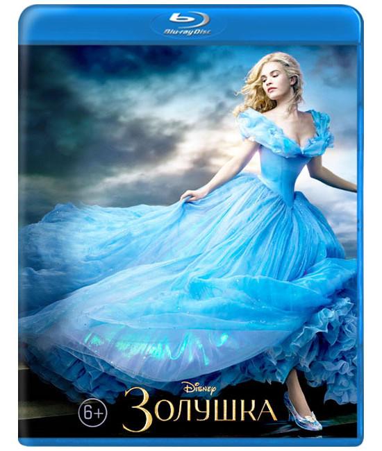 Золушка  [Blu-ray]