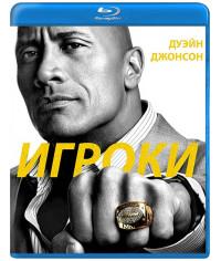 Игроки (Футболисты) (1-5 сезон) [5 Blu-ray]