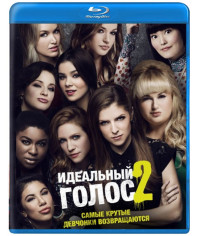 Идеальный голос 2 [Blu-ray]