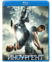 Дивергент, глава 2: Инсургент [Blu-ray]