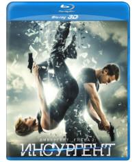 Дивергент, глава 2: Инсургент [3D/2D Blu-Ray]
