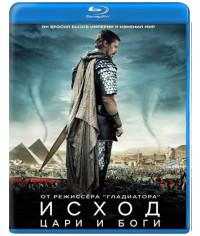 Исход: Цари и боги [Blu-ray]