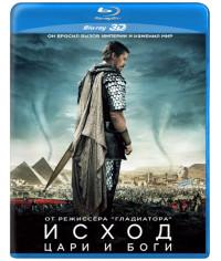 Исход: Цари и боги [3D/2D Blu-Ray]
