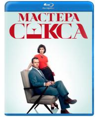 Мастера секса (1-4 сезон) [4 Blu-ray]