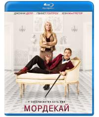Мордекай [Blu-ray]