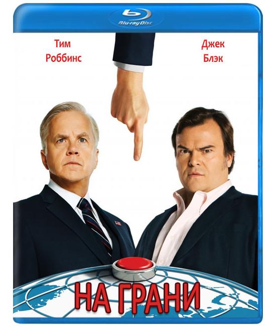 На грани (1 сезон) [Blu-ray]