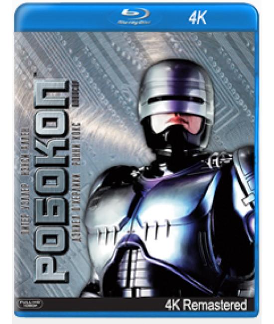Робокоп [Blu-ray] {4K Remastered}