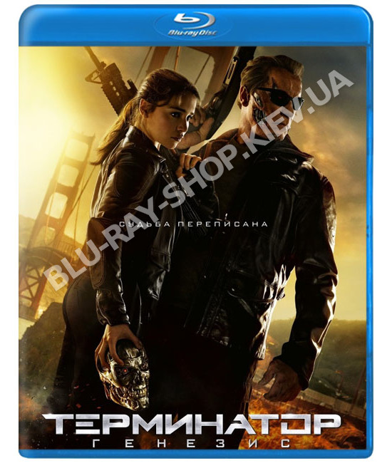 Терминатор: Генезис [Blu-ray]