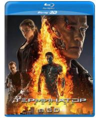 Терминатор: Генезис [3D/2D Blu-ray]