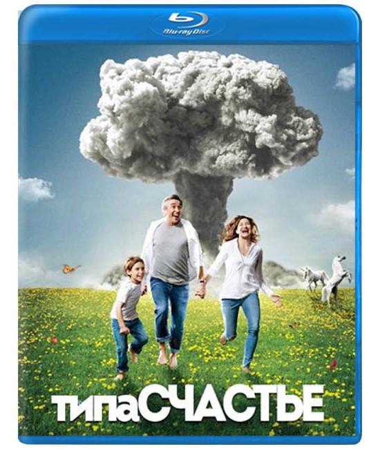 Типа счастье (1 сезон) [Blu-ray]