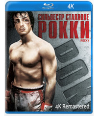 Рокки [Blu-ray] {4K Remastered}