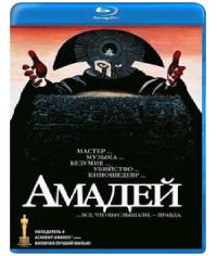 Амадей (Режиссёрская версия) [Blu-ray]