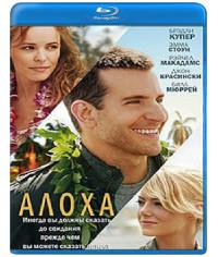 Алоха [Blu-ray]