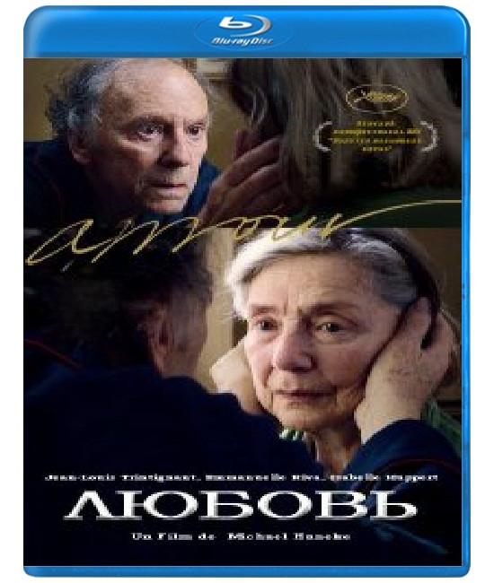 Любовь [Blu-ray]