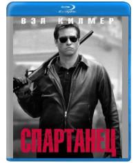 Спартанец [Blu-ray]