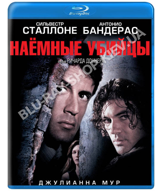Наёмные убийцы [Blu-ray]