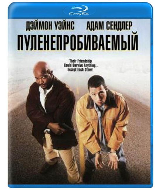 Пуленепробиваемый [Blu-ray]