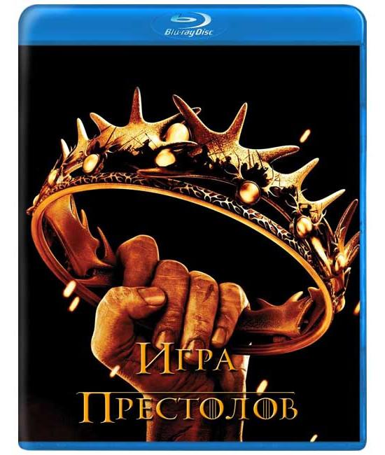Игра престолов (1-7 сезон) [31 Blu-ray]