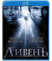 Ливень [Blu-ray]