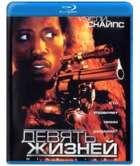 Девять жизней [Blu-ray]