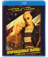Прирожденные убийцы [Blu-ray]