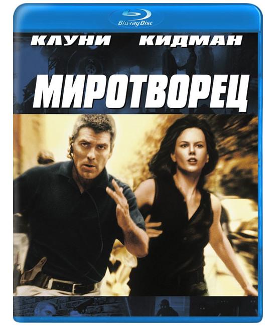 Миротворец [Blu-ray]