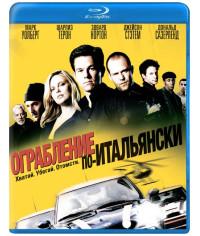 Ограбление по-итальянски [Blu-ray]