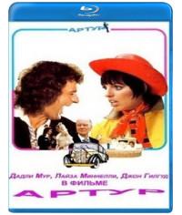 Артур [Blu-Ray]