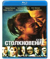 Столкновение [Blu-ray]