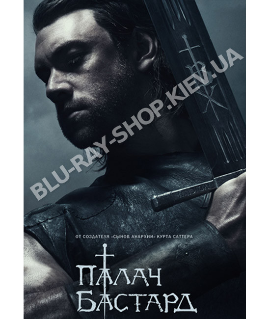Палач (1 сезон) [DVD]