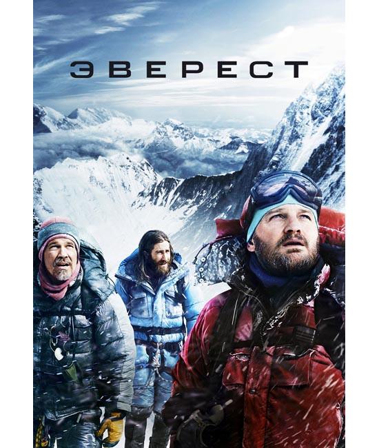 Эверест [DVD]