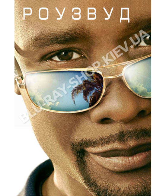 Роузвуд (1 сезон) [DVD]