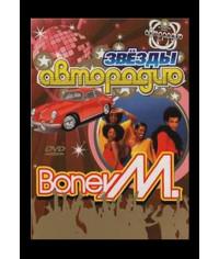 Boney M - Звезды авторадио [DVD]