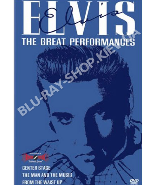 Elvis - The Great Performances [3 DVD]