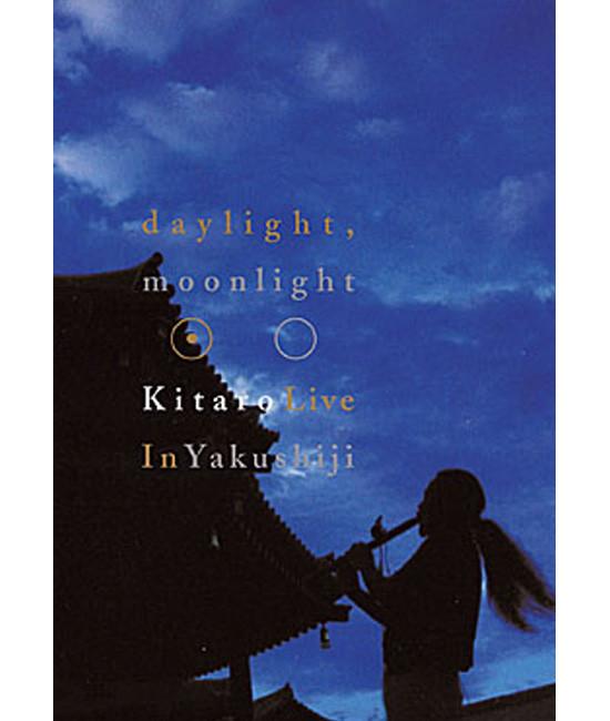 Daylight, Moonlight: Kitaro Live in Yakushiji  [DVD]