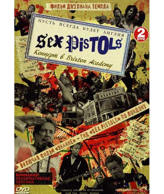 Sex Pistols - Пусть всегда будет Англия [2 DVD]