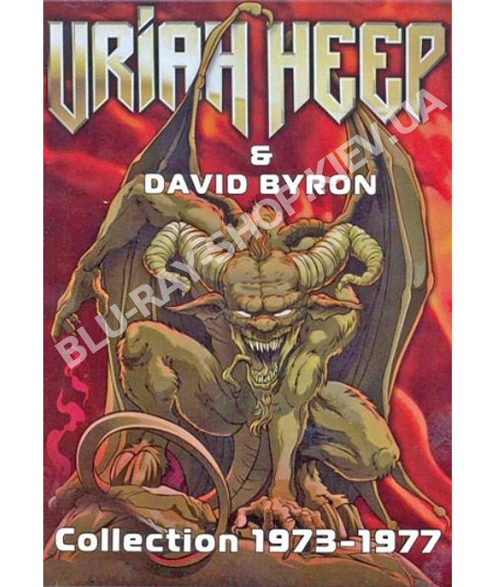Uriah Heep & David Byron: Collection 1973-1977 [DVD]