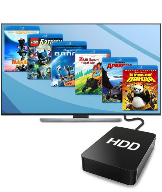 Мультфильмы HD 300 шт. (2 Тб)